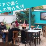 原畑ブログ20171122