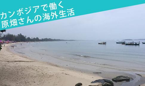 原畑ブログ20171129