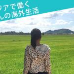 原畑ブログ