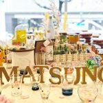 松野町×ヒメセカ春の香りマルシェ