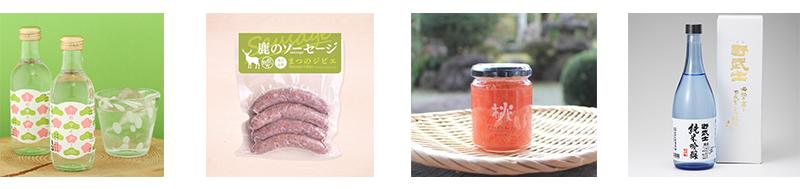 松野町 春の香りマルシェ