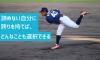 北海道札幌市出身。徳島インディゴソックス投手、三木田龍元さん(24歳)①